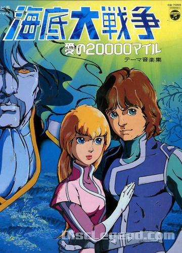 Quels sont les styles de dessin qui vous séduisent le plus parmi les séries animées japonaises ? - Page 2 Img4031