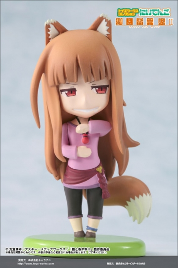 главная фотография Toy's Works Collection 2.5 Spice and Wolf 2: Holo A
