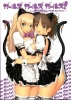 фотография E2 Original Cat Eared Maid Black Ver.