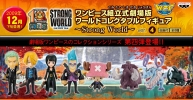 фотография One Piece World Collectable Figure ~Strong World~ ver.4: Roronoa Zoro