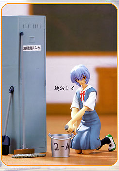 главная фотография Evangelion Figrure Set ~Cleaning time~: Ayanami Rei