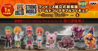 фотография One Piece World Collectable Figure ~Strong World~ ver.6: Sanji