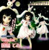 фотография Rabbit of Good Luck Tewi Inaba