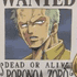 Wanted Mugiwara Pirates Collection: Roronoa Zoro