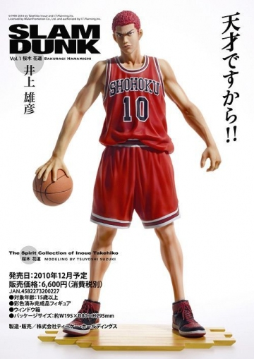 главная фотография The spirit collection of Inoue Takehiko SLAM DUNK Vol.1 Hanamichi Sakuragi