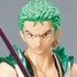 Bandai One Piece Unlimited Cruise - Part 1: Roronoa Zoro