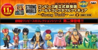 фотография One Piece World Collectable Figure ~Strong World~ ver.2: Sanji