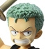 Portrait of Pirates SeriesCB-2 Roronoa Zoro