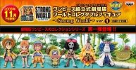 фотография One Piece World Collectable Figure ~Strong World~ ver.1: Chopper