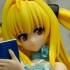 Ichiban Kuji Premium To-LOVE-Ru: Golden Darkness