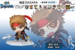 фотография One Coin Grande Figure Collection Sengoku Basara First - New Colors: Sanada Yukimura