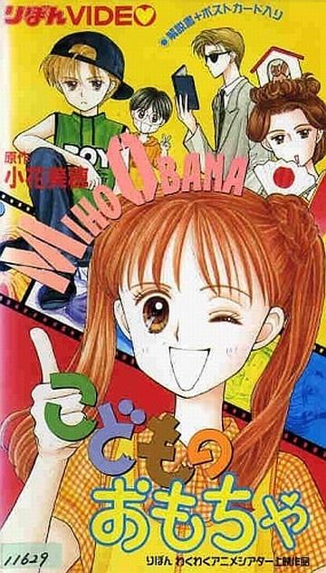 Кадры из фильма аниме комедия романтика школа седзе смотреть