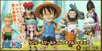 фотография One Piece World Collectable Figure vol. 5: Monkey D. Luffy