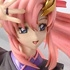 Excellent Model RAH DX Lacus Clyne