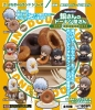 фотография Gintama Petit Chara Land -Gin-san's Doughnuts Shop: Sakata Gintoki Powdered Sugar ver.