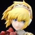 Aigis Limited Edition Normal Equipment Ver.