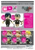 фотография Togainu no Chi Coupling x Figure Collection Vol. 1: Arbitro