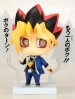 фотография One Coin Yu-Gi-Oh! Duel Monsters Duel Start: Yami Yuugi B Ver.