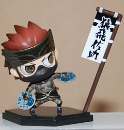 главная фотография One Coin Grande Figure Collection Sengoku Basara Third: Sarutobi Sasuke