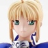 Mon-sieur BOME collection vol.23: Saber