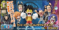 фотография One Piece World Collectable Figure Vol.11: Mr.2 Bon Kure
