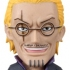 One Piece World Collectable Figure Vol. 0: Silvers Rayleigh