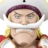 One Piece World Collectable Figure Vol. 0: Newgate Edward