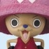 Pirates to Aim: Tony Tony Chopper - Captain (Luffy)