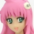 HGIF To-LOVE-Ru #1: Lala Satalin Deviluke