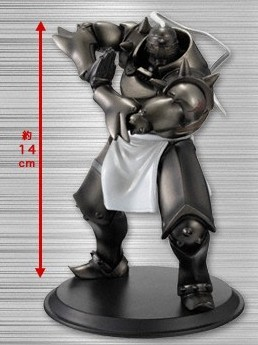 главная фотография DX Figure: Alphonse Elric A Normal - Metallic Version