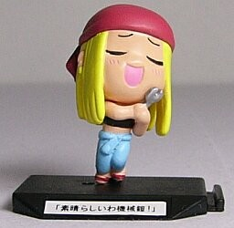 главная фотография SD Mini Figure Collection 1: Winry Rockbell