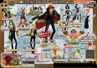 фотография Ichiban Kuji One Piece Film ~Strong World~: Monkey D.Luffy