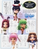 фотография Ichiban Kuji Premium Code Geass In Wonderland: Nunnally Lamperouge