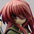 Dengekibunko Collection Figure: Shana