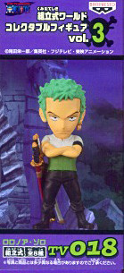 главная фотография One Piece World Collectable Figure vol.3: Roronoa Zoro