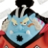 Anime Heroes One Piece Vol. 9 Marineford: Jinbei