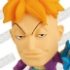 Anime Heroes One Piece Vol. 9 Marineford: Marco