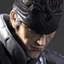 Play Arts Kai Solid Snake