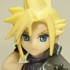 Trading Arts Mini Vol.1 - Cloud Strife