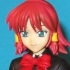Quiz Magic Academy Figure Collection Vol.2: Ruquia