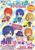 фотография Colorful Collection Uta no☆Prince-sama♪ Maji Love 1000%: Tokiya