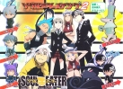 фотография Soul Eater Swings Collection Vol.2: Death the Kid