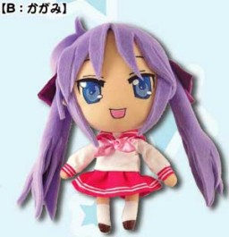главная фотография Movic Lucky ☆ Star Plushies: Hiiragi Kagami