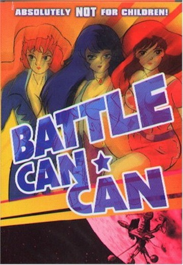 HentaiStream.com Battle Can-Can