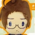 Movic Hetalia Axis Powers Plushies: Austria
