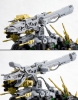 фотография ZOIDS: Dark Horn Harry Special