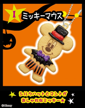 главная фотография Disney Halloween Cookie Mascot: Mickey Mouse
