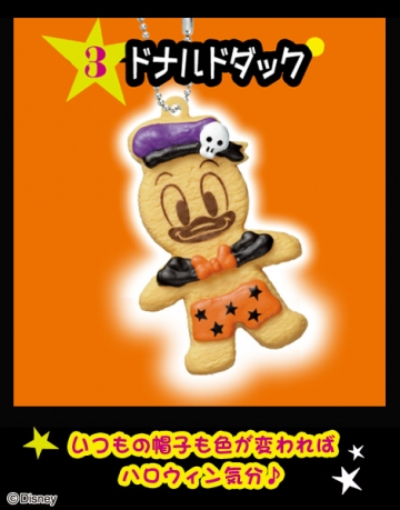 главная фотография Disney Halloween Cookie Mascot: Donald Duck