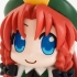 Dice Kit: Hong Meiling