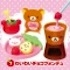 Rilakkuma - Strawberry Sweets Party - Exciting Chocolate Fondue
